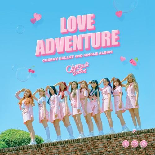 Cherry Bullet Really Really Lyrics Hangul + Romanization